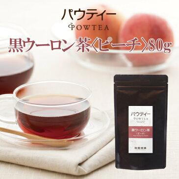 パウティー ピーチ黒ウーロン茶 無糖 1袋 80g 黒烏龍茶 インスタント