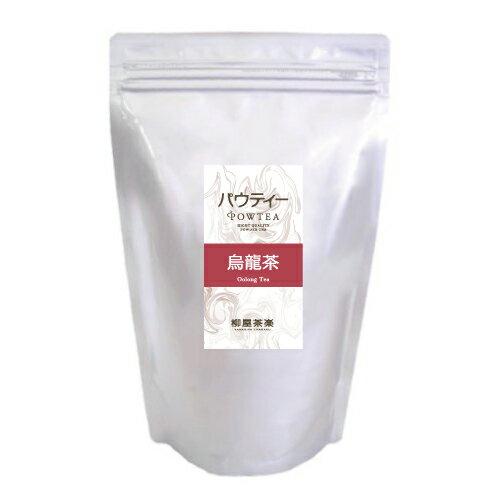 茶葉・ティーバッグ, 中国茶  1 250g