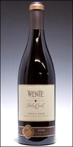 """≪日本で飲もう最高のワイン2012:世界唯一のWプラチナ≫●ウェンテ ピノ・ノワール """"リリー..."""