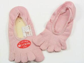 5本指ソックス絹100%・シルクパンプスイン鹿じるし!日本製・レディース5本指靴下22-24cm