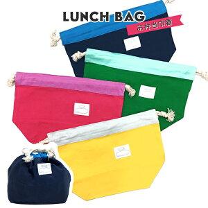 [2020年度新柄]巾着袋 お弁当袋 子供用キッズ カトラリー袋-男の子-女の子-入園入学準備/給食・お弁当・小物入れ-マルチカラーデザイン-
