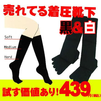 Add on features tight clearly wearing pressure socks! Black and white table yarn cotton 100% basic solid color five finger shoes under wear pressure socks