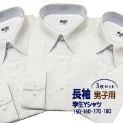 お買い得 スクール オリジナル ワイシャツ