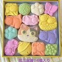 和菓子 和三盆 干菓子 和三盆糖 ねこづくし 落雁お返し 内祝い プチギフト 猫 谷中堂