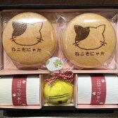 【和菓子】【もなか】谷中堂姉妹店『カフェ猫衛門』ねこもにゃか【猫】【ギフト父の日】【ランキング1位獲得】