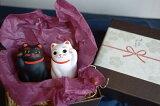 お福わけ【招き猫】【開運】白黒ペア招き猫【贈答用】