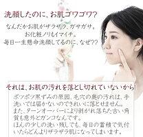 美顔器音波振動美顔機ウォーターピーリングディープクレンジングパッティングリフトアップマッサージ
