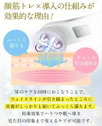 【スーパーSALE価格】美顔器セット【ミライエリフトパーフェクトエディション】miraieliftPerfectEdition<5役搭載の美顔器と美容液&ローラーセット>