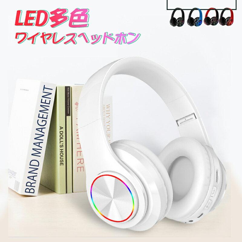 オーディオ, ヘッドホン・イヤホン  Bluetooth LED iPhone android