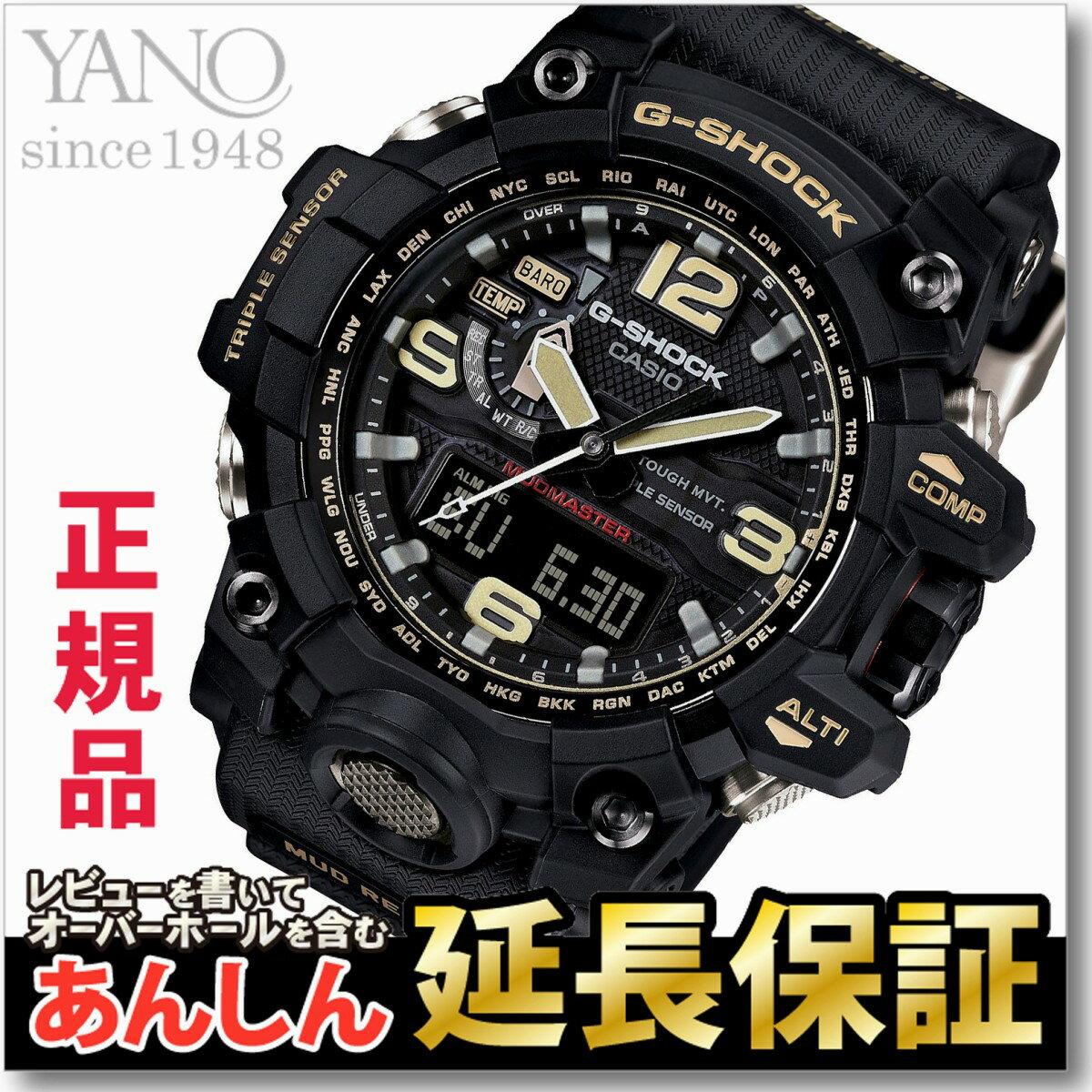 CASIO G-SHOCK mudmaster 2,00050111:59 G GWG-1000...