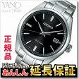 セイコー プレザージュ プレステージライン SARX035 メンズ 腕時計 自動巻き メカニカル SEIKO PRESAGE【正規品】【0516】_10spl