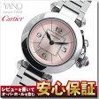 カルティエ Cartier ミスパシャ ピンク W3140008 【CARTIER】【新品】【安心保証】【パシャ】【腕時計】【レディース】【送料無料】【ラッピング無料】【RCP】