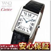 カルティエ Cartier タンクソロ LM メンズサイズ W5200003 アリゲーター ストラップ 【CARTIER】【新品】【安心保証】【腕時計】【メンズ】【レザーベルト】【ラッピング無料】
