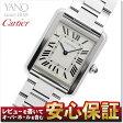 カルティエ Cartier タンクソロ SM レディースサイズ W5200013 【CARTIER】【新品】【安心保証】【腕時計】【レディース】【送料無料】【ラッピング無料】【RCP】