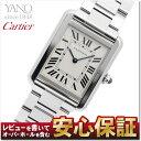 カルティエ Cartier タンクソロ SM レディースサイズ W5200013 【CARTIER】 ...