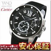 カルティエ Cartier カリブル ドゥ カルティエ ダイバー W7100056 【CARTIER】【新品】【安心保証】【腕時計】【メンズ】【送料無料】【ラッピング無料】【RCP】