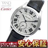 カルティエ Cartier ドライブ ドゥ カルティエ WSNM0004 メンズ 腕時計 41mm 自動巻き シースルーバック Drive de Cartier【CARTIER】【新品】【安心保証】【送料無料】【ラッピング無料】【RCP】