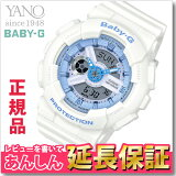 カシオ ベビーG BA-110BE-7AJF レディース 腕時計 デジアナ CASIO BABY-G 【正規品】【0417】【店頭受取対応商品】