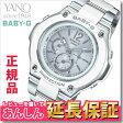 カシオ ベビーG BGA-1400CA-7B1JF 電波 ソーラー 電波時計 レディース 腕時計 アナログ CASIO BABY-G 【正規品】【1116】
