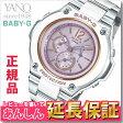 カシオ ベビーG BGA-1400CA-7B2JF 電波 ソーラー 電波時計 レディース 腕時計 アナログ CASIO BABY-G 【正規品】【1116】