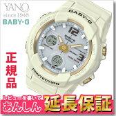 カシオ ベビーG BGA-2300G-7BJF レディース 腕時計 電波 ソーラー 電波時計 デジアナ CASIO BABY-G 【正規品】【1016】