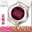 カシオ ベビーG BGD-1300-7JF 電波 ソーラー 電波時計 レディース 腕時計 デジタル CASIO BABY-G 【正規品】