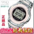 カシオ ベビーG BGD-1300D-4JF 電波 ソーラー 電波時計 レディース 腕時計 デジアナ CASIO BABY-G 【正規品】【1116】