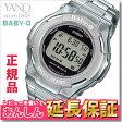 カシオ ベビーG BGD-1300D-7JF 電波 ソーラー 電波時計 レディース 腕時計 デジアナ CASIO BABY-G 【正規品】【1116】