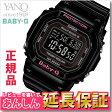カシオ ベビーG BGD-5000-1JF トリッパー 電波 ソーラー 電波時計 レディース 腕時計 デジタル CASIO BABY-G 【正規品】