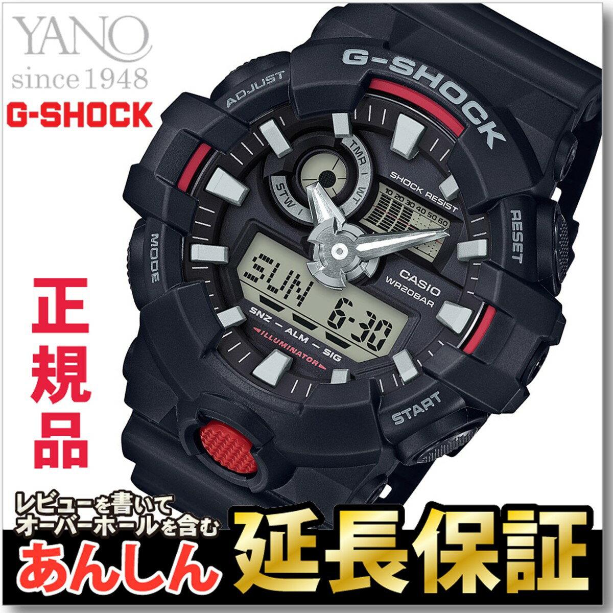 腕時計, メンズ腕時計 2,000OFF1601:59 G GA-700-1AJF CASIO G-SHOCK1116