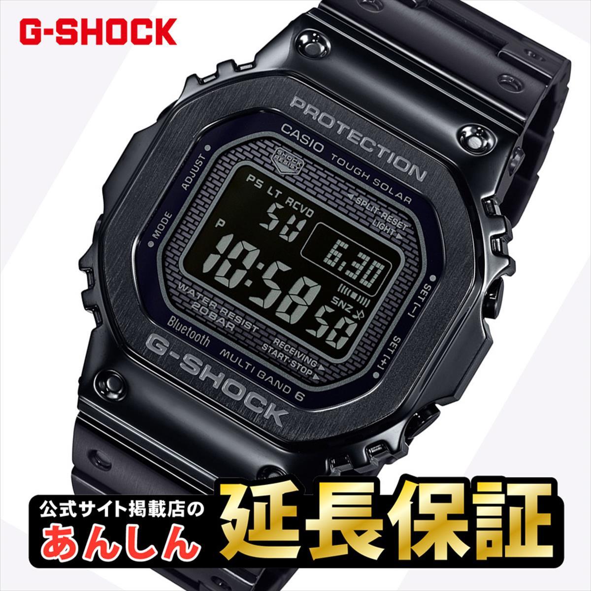 腕時計, メンズ腕時計 10110OFF3110 G GMW-B5000GD-1JF G-SHOCK Connected Bluetooth IP CASIO G-SHOCK 091810spl