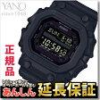 カシオ Gショック GXW-56BB-1JF 電波 ソーラー 電波時計 メンズ 腕時計 デジタル タフソーラー CASIO G-SHOCK 【正規品】【0716】