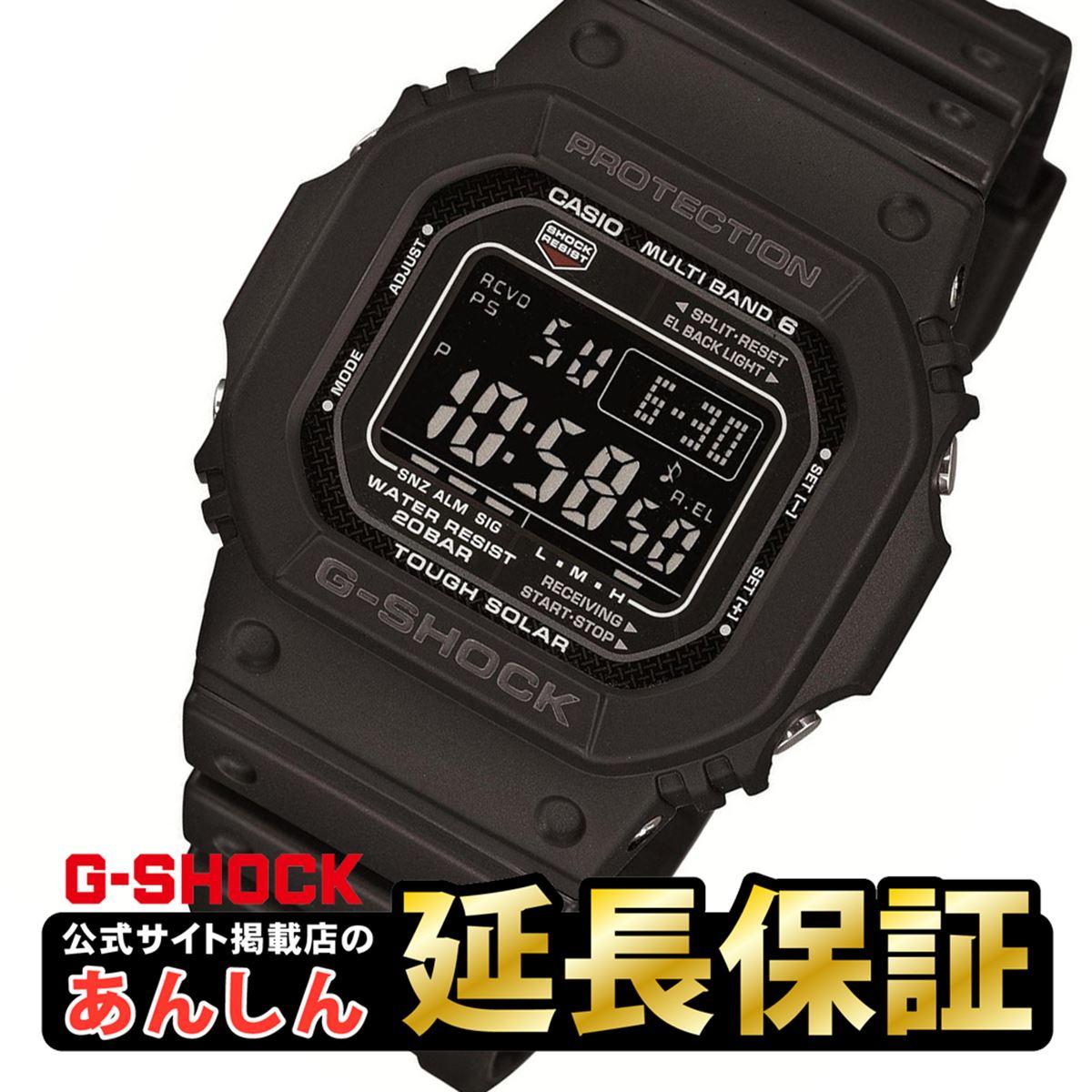 CASIO Tough Solar watch 65060523:59 G GW-M5610-1...