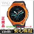カシオ スマートウォッチ WSD-F10 RG オレンジ Smart Outdoor Watch アウトドア 5気圧防水 腕時計 ウェアラブル端末 WSD-F10RG 【正規品】【5sp】