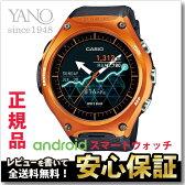 カシオ スマートウォッチ WSD-F10 RG オレンジ Smart Outdoor Watch アウトドア 5気圧防水 腕時計 ウェアラブル端末 WSD-F10RG 【正規品】_10spl