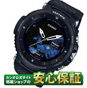 カシオ スマートウォッチ WSD-F30-BK プロトレック スマート Smart Outdoor Watch アウトドア 5気圧防水 腕時計 GPS搭載 ウェアラブル端末 PROTREK Smart ブラック WSD-F30【1218】_10spl