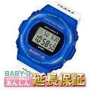 カシオ ベビーG イルクジ BGD-5700UK-2JR レディース 腕時計 デジアナ CASIO BABY-G【0621】※6月18日発売予定【店頭受取対応商品】・・・