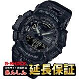 カシオ Gショック GBA-900-1AJF Bluetooth搭載 ジースクワッド 腕時計 メンズ CASIO G-SHOCK G-SQUAD【0421】_10spl【店頭受取対応商品】