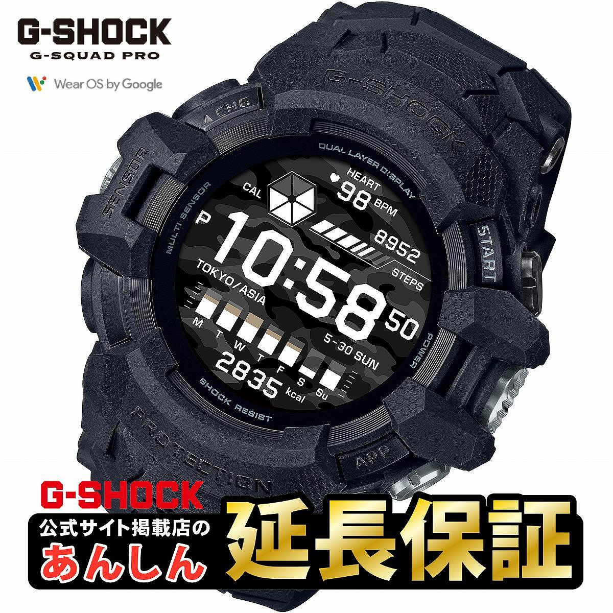 腕時計, メンズ腕時計  G GSW-H1000-1AJR G-SQUAD PRO Wear OS by Google(TM) CASIO G-SHOCK052110spl