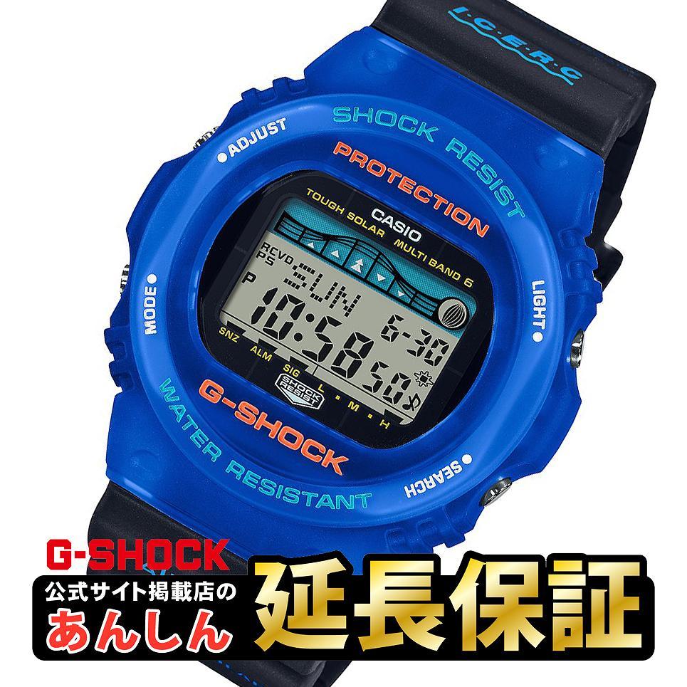 腕時計, メンズ腕時計 252,000OFF562359 G GWX-5700K-2JR G-LIDE Love The Sea And The Earth CASIO G-SHOCK0621