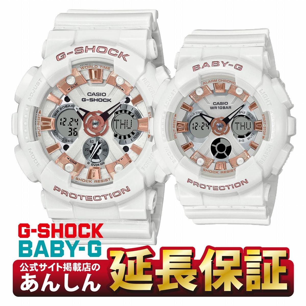 腕時計, ペアウォッチ 10,000OFF3522959 2020 LOV-20A-7AJR G G CASIO G-SHOCK BABY-G 1120