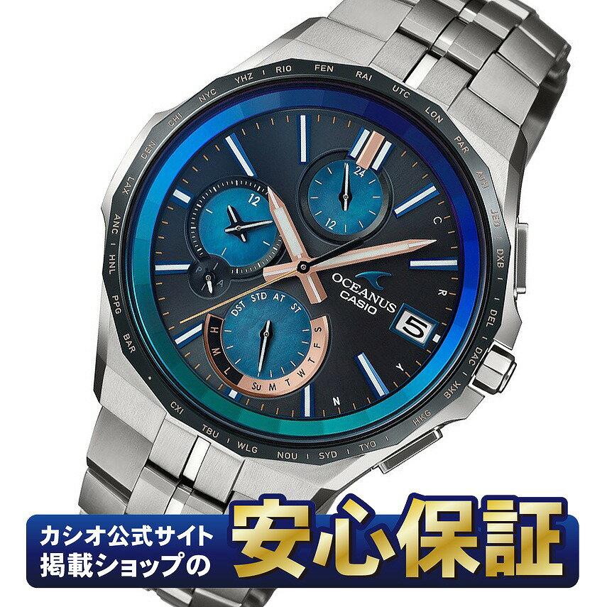 オシアナス マンタ (カシオ) 【送料無料】 CASIO OCW-S5000E-1AJF [電波ソーラー腕時計(メンズ)]