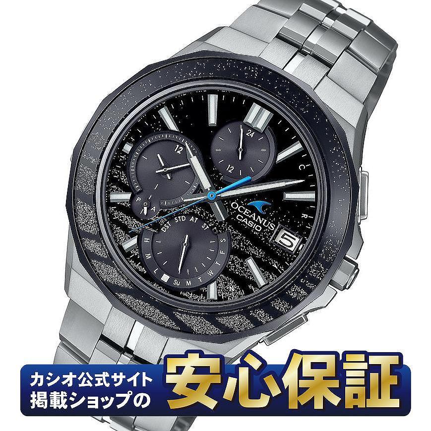 腕時計, メンズ腕時計  OCW-S5000ME-1AJF CASIO OCEANUS0621