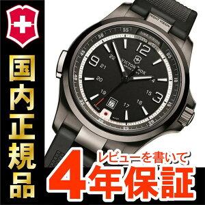 GUESSゲス腕時計メンズRIGORリガーW0040G6【正規品】【送料無料】【ラッピング無料】【RCP】【_包装】