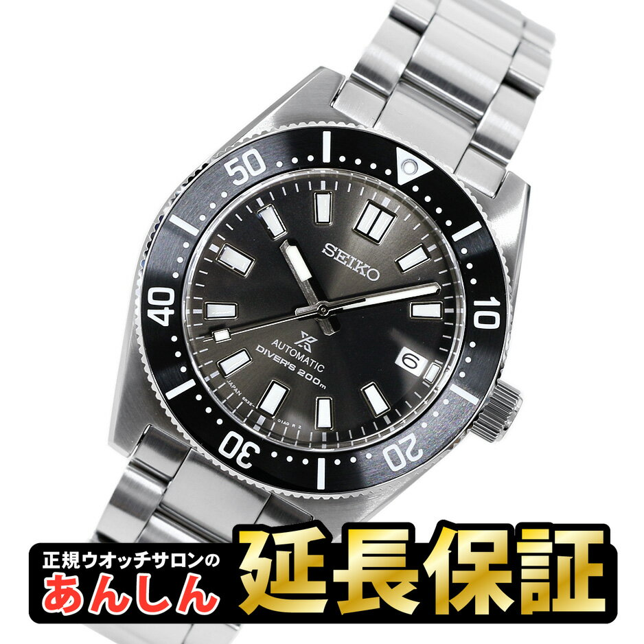 腕時計, メンズ腕時計 18010OFFSEIKO30 SBDC101 SEIKO PROSPEX 10spl0620