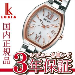 セイコー ルキア SSQW028 電波 ソーラー レディース 腕時計 電波時計 綾瀬はるか さ…