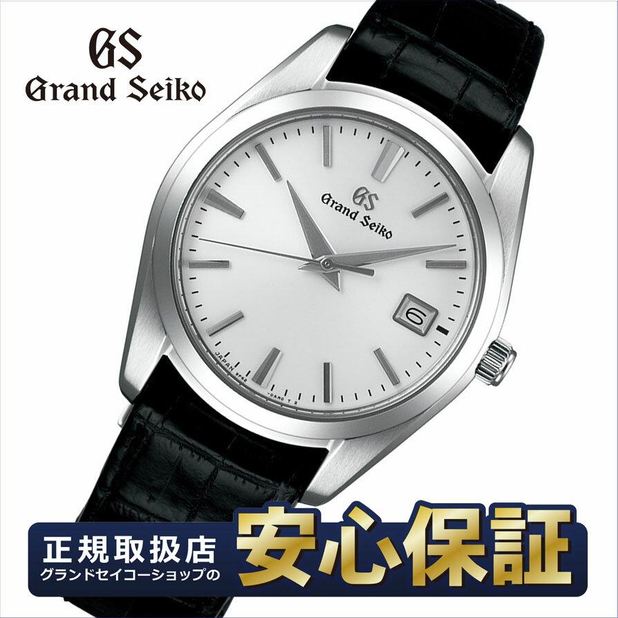 腕時計, メンズ腕時計 2,000OFF53.5232030SEIKO SBGX295 GRAND SEIKO NLGS10spl