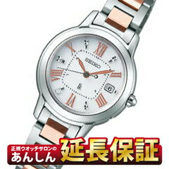 腕時計, レディース腕時計  SSQW037 Lady Diamond SEIKO LUKIA101710spl