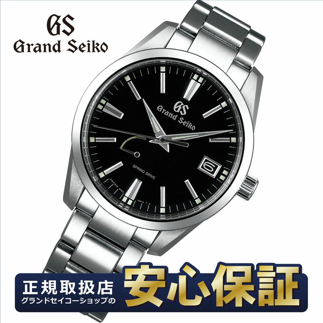 腕時計, メンズ腕時計 2,000OFF53.5232030GSSEIKO SBGA301 9R65 GRAND SEIKO NLGS10spl