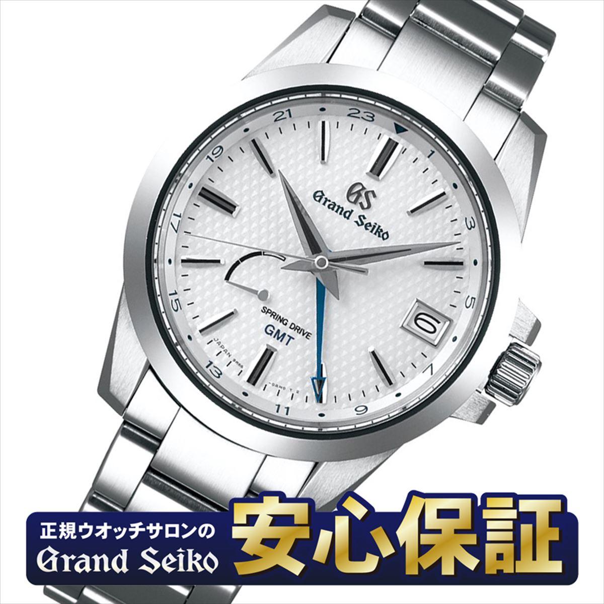腕時計, メンズ腕時計 10OFF2195930GSSEIKO SBGE209 GMT 9R66 GRAND SEIKO NLGS10spl